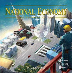 圖片來源:amiami.com