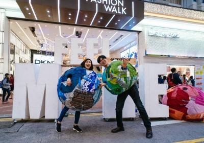 根據聯合國「全球快樂報告」,香港人排名第 75 位 ,僅高於內戰頻仍的索馬利亞。