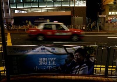2017-03-22_HONGKONG-ELECTION