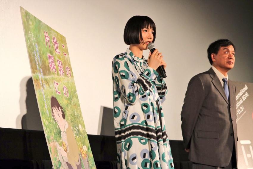 作品於東京國際電影節舉行全球首映後,在網絡得到不少好評,為正式上畫製造話題。圖片來源:「この世界の片隅に」/Twitter