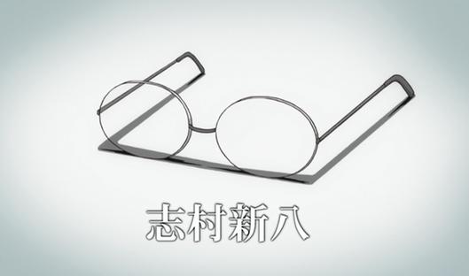 動畫「銀魂」劇照