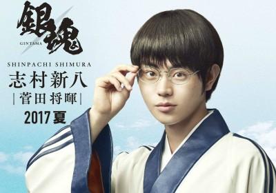 Shinpachi2
