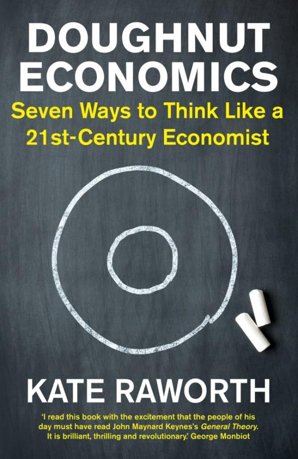 英國經濟學家 Kate Raworth 提出「冬甩經濟學」,主張平衡民生與環保的經濟模式。