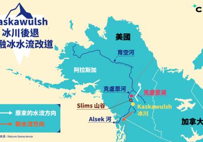 map_Kaskawulsh