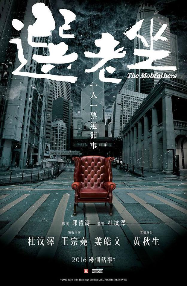 圖片來源:香港影庫