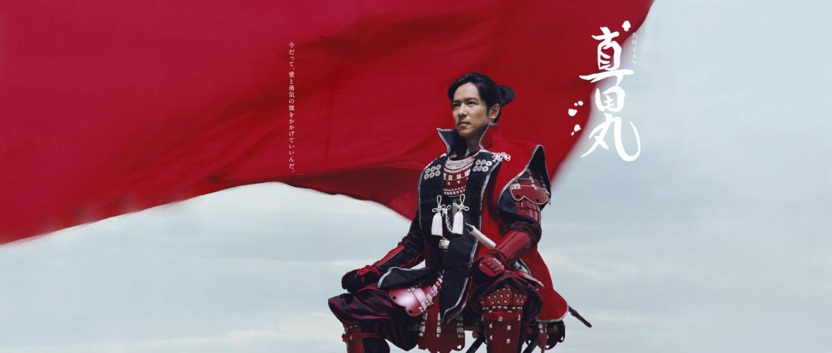 圖片來源:NHK