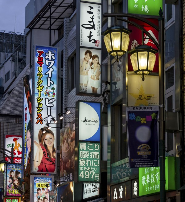日本「下半身經濟」蓬勃,據指性產業總值高達 1000 億美元。 圖片來源:iStock