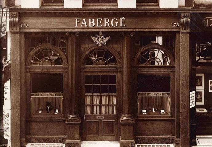 圖片來源:Fabergé 官方網頁