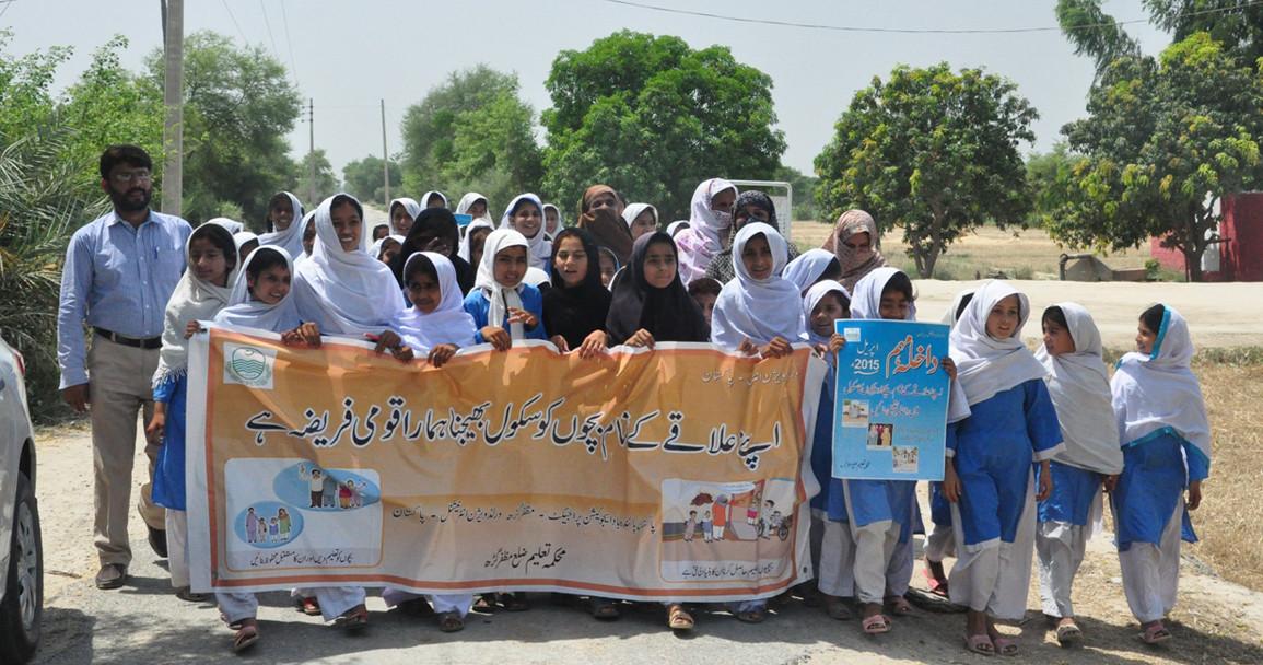 宣明會為師生舉辦倡議普及小學教育活動,以動員社區人士提高兒童的入學率。