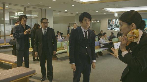 電影「大空港 2013」