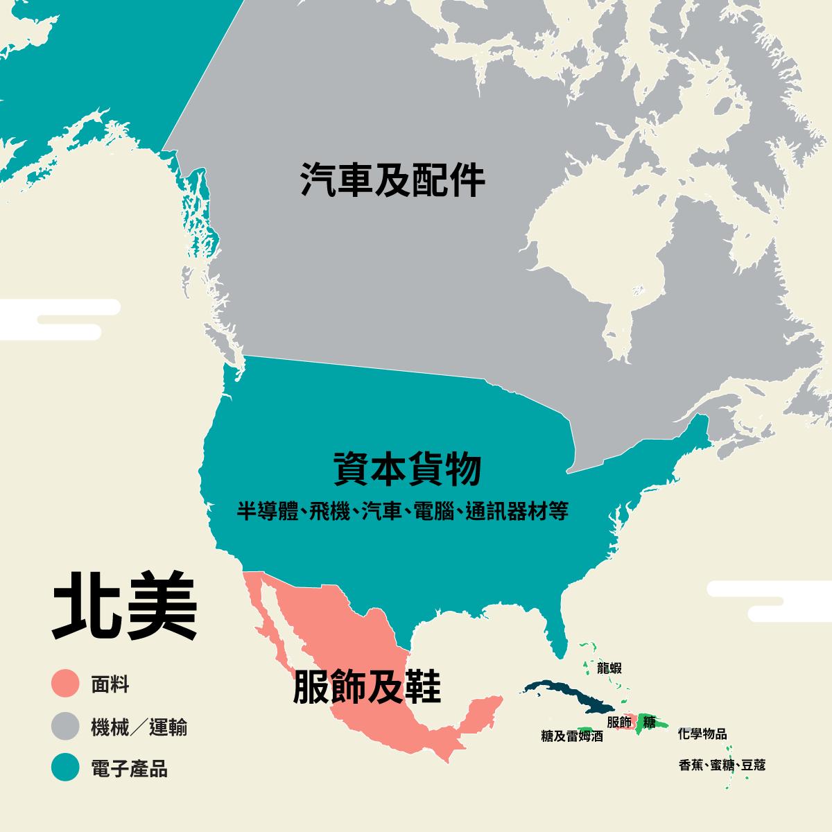 map-resources-namerica