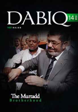 Dabiq 最新一期封面。