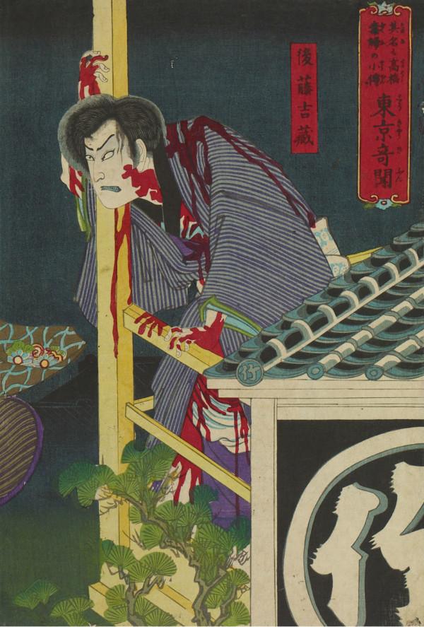 豐原國周作品 圖片來源:早稻田大學演劇博物館