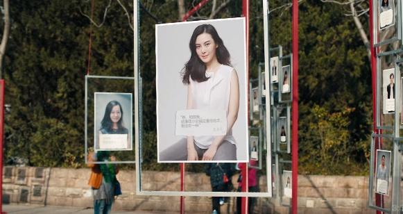 圖片來源:化妝品 SKII 廣告