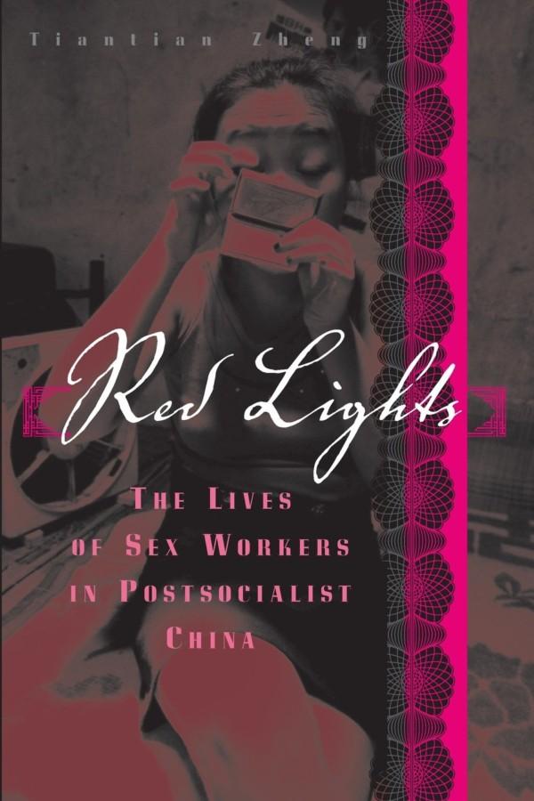 人類學教授鄭田田為撰寫「紅燈區:後社會主義中國的性工作者生活」,曾下海當過兩年 KTV 小姐,搜集資料。