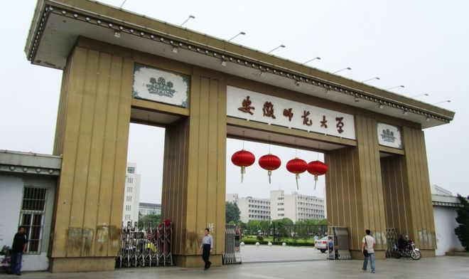 _89638945_zheshan_campus_of_anhui_normal_university_01_2012-05