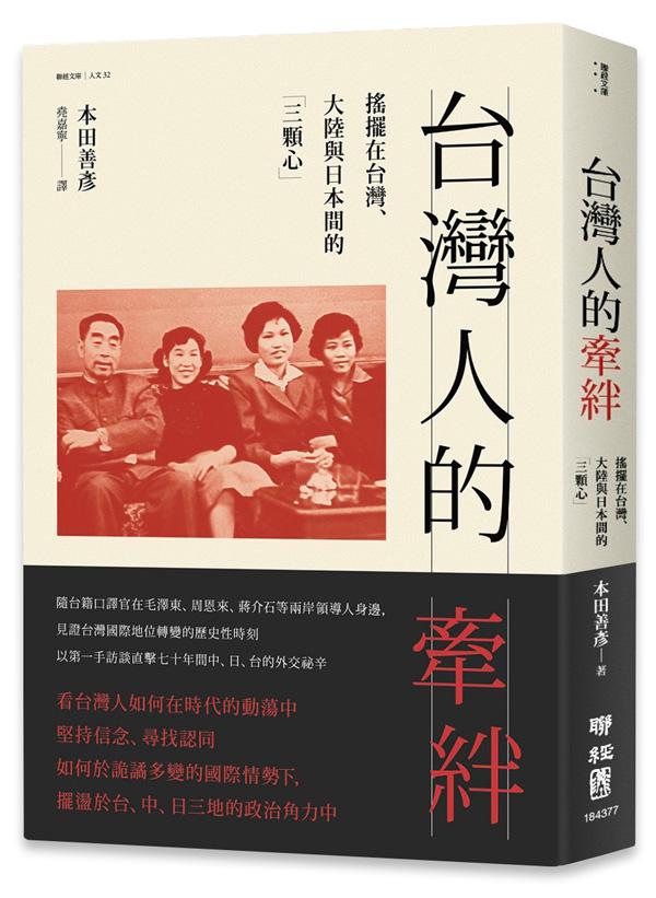 book_taiwan