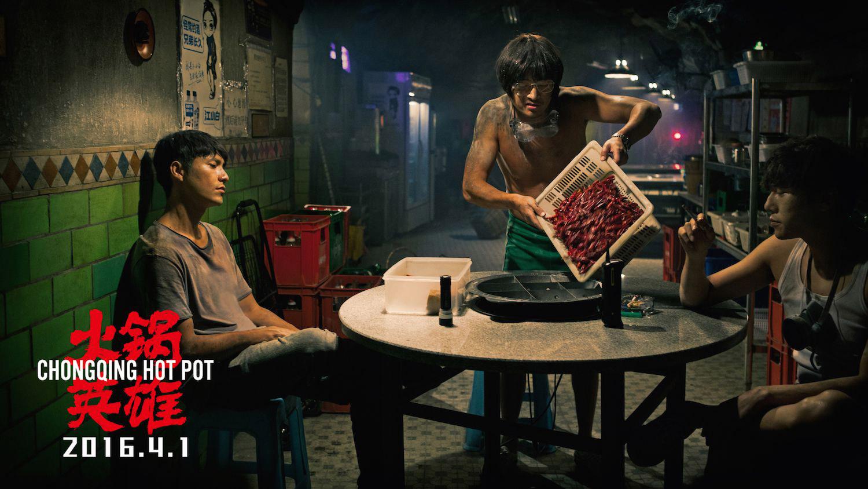 三人在防空洞辦火鍋店 電影「火鍋英雄」劇照。