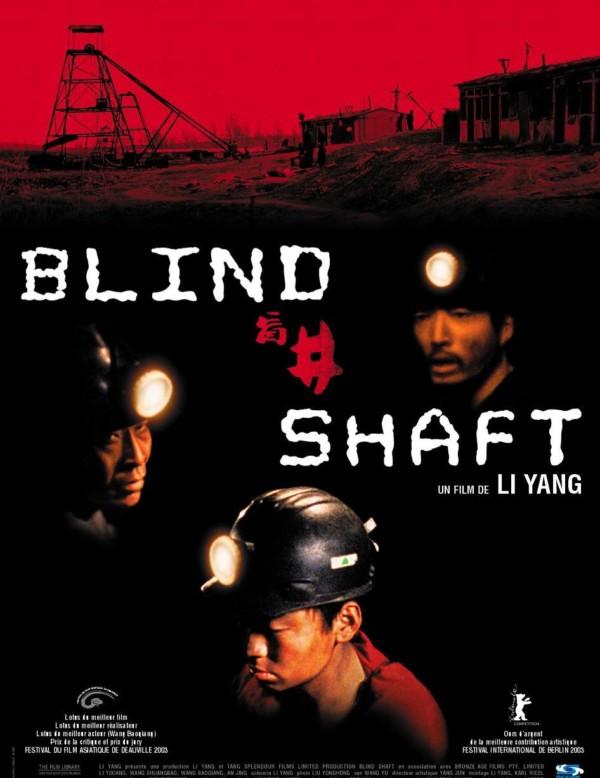 電影「盲井」講述兩名民工誘拐人到礦場殺害,製造礦難假象,再冒充死者家屬索償。
