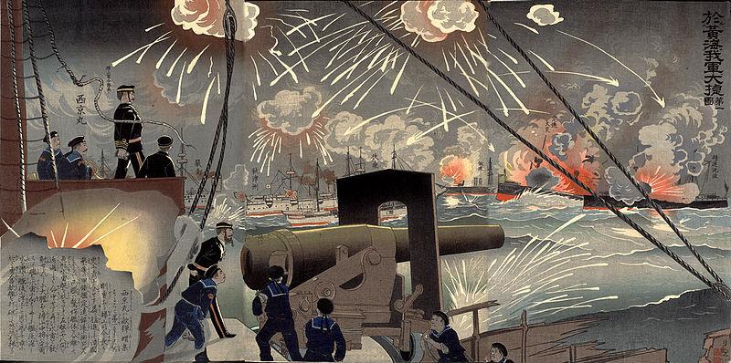 日本聯合艦隊擊潰清朝北洋水師 圖片來源:wikicommons