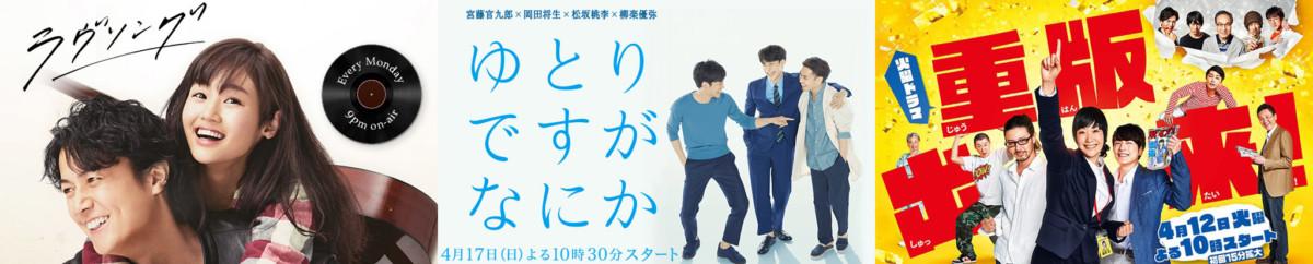 JP_drama_c