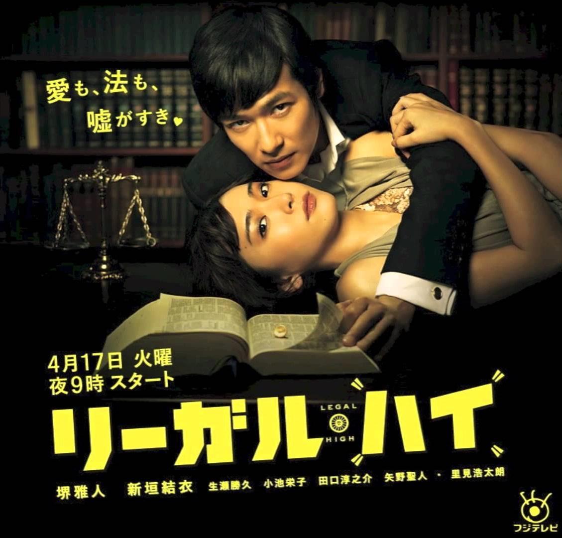 「律政狂人」系列編劇古澤良太膺選日本最佳編劇。