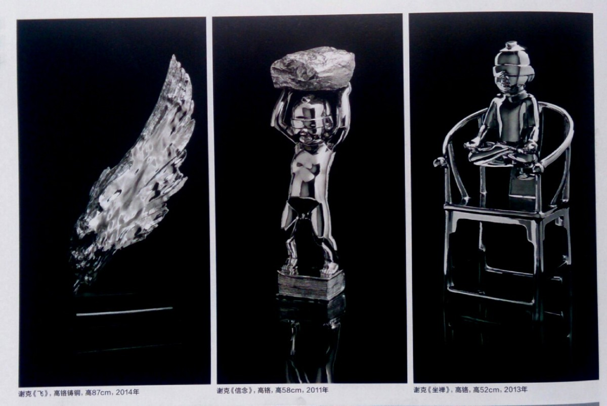 (由左至右)謝克作品「飛」、「信念」及「禪坐」
