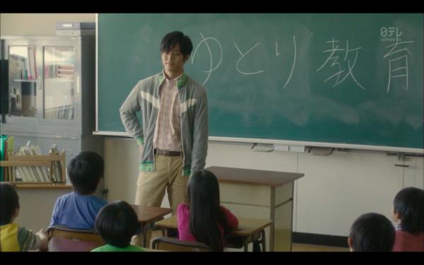「寬鬆世代又如何?」的劇照,內容講述講述日本 1987 年後出生的「寬鬆世代」的「特質」。