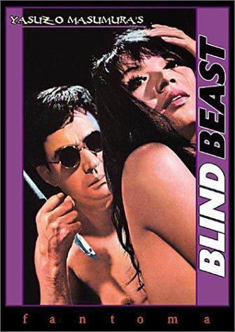 電影「盲獸」宣傳海報。圖片來源:IMDb