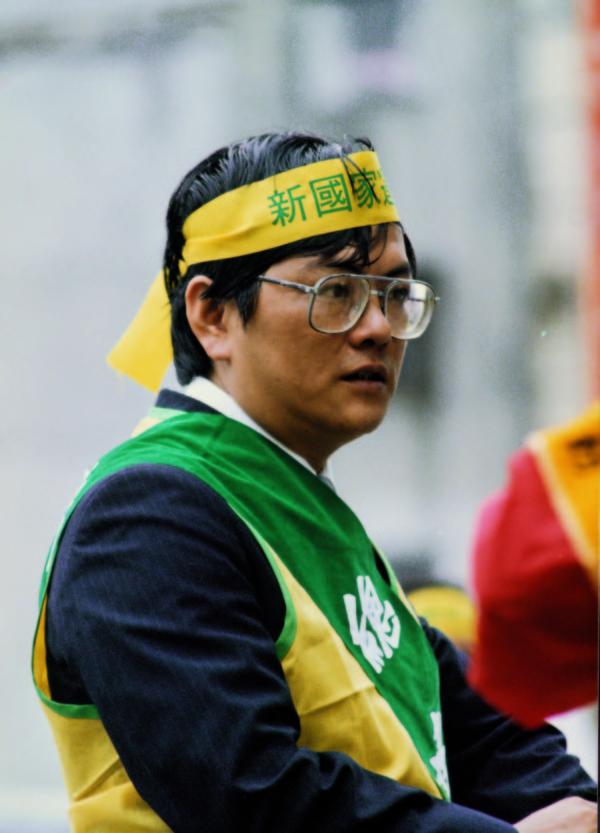 1988年鄭南榕呼應有志之士推動新國家運動。(張芳聞攝影) 「影像提供:鄭南榕紀念館館藏」