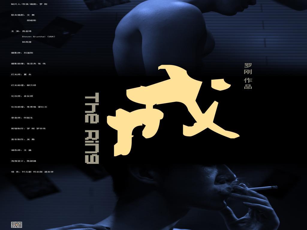 圖片來源:「科訊盃」官方網頁