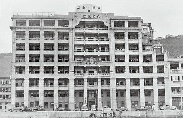 六國飯店/圖片來源:wikipedia