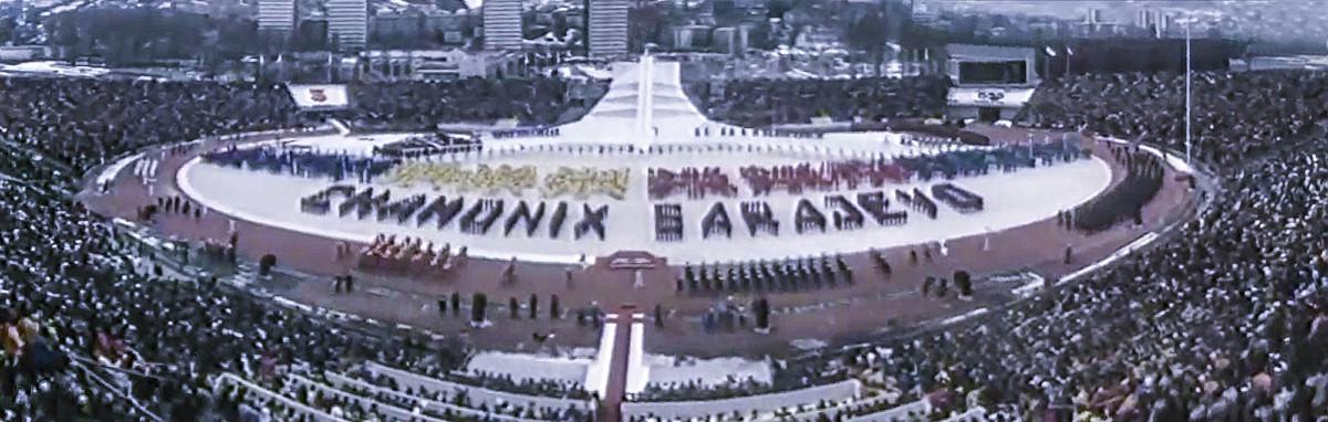 1984 年薩拉熱窩冬奧開幕禮盛況。圖片來源:Wikimedia