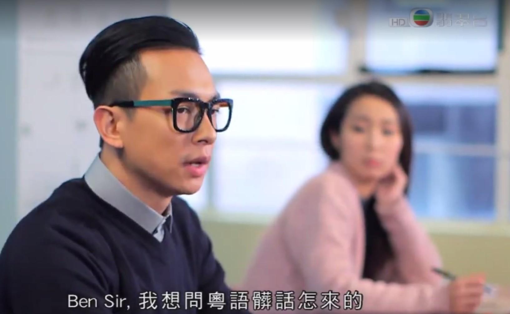 許多網民看見他都想顯示自己的社交力。 圖片來源:電視截圖