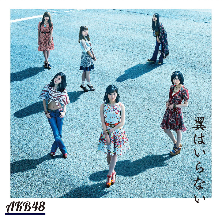 AKB48-Tsubasa