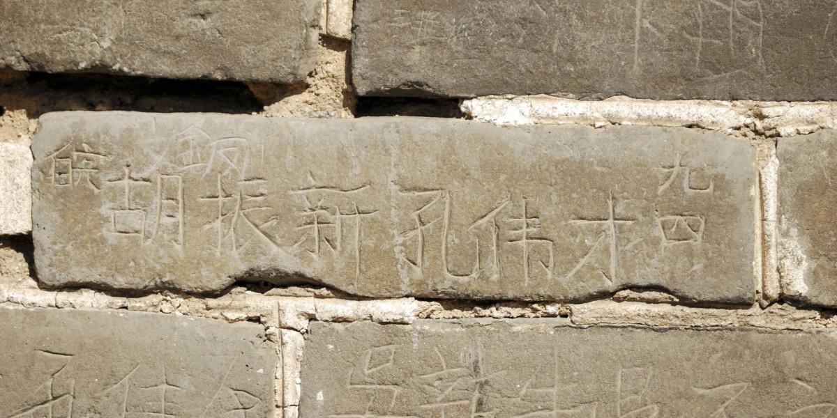 在古蹟上,寫下到此一遊、刻名留記,在歷史上也創造了歷史——人類無知的歷史,其實與伊斯蘭激進份子,有甚麼分別?(圖片來源:istock)