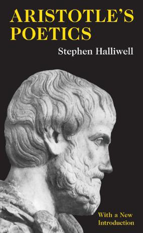 亞里士多德詩學