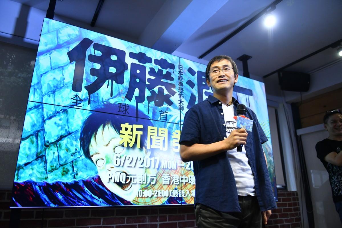 恐怖漫畫大師伊藤潤二首次訪港,公佈香港展覽消息