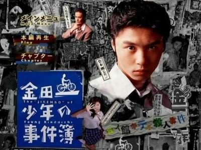 金田一少年之事件簿宣傳海報,由堂本剛主演