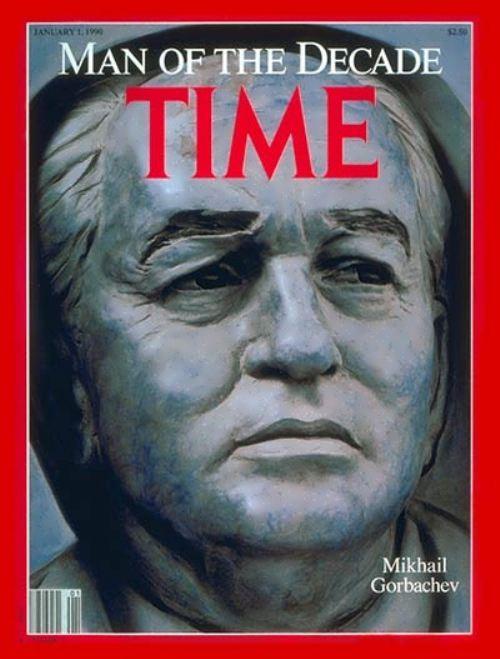 戈爾巴喬夫於 1989 年獲時代雜誌選為「十年度風雲人物」 。