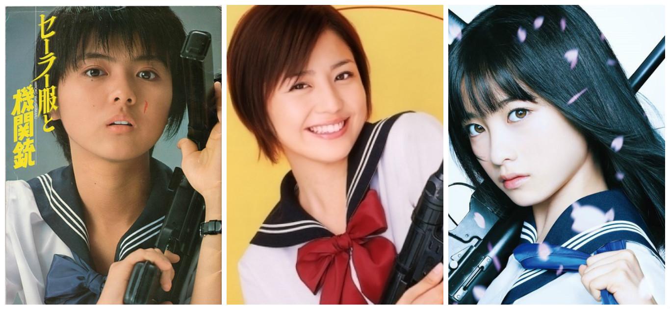 三代飾演「水手服與機關槍」女主角「星泉」的演員:(左起)藥師丸博子、長澤正美,橋本環奈