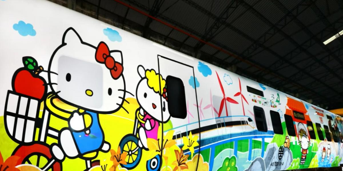台鐵太魯閣彩繪 Hello Kitty 列車。詳可見台鐵影片:https://www.youtube.com/watch?v=RH3QwOMqC6I