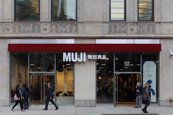 無印良品位於美國紐約第五大道的分店。  圖片來源:muji.com