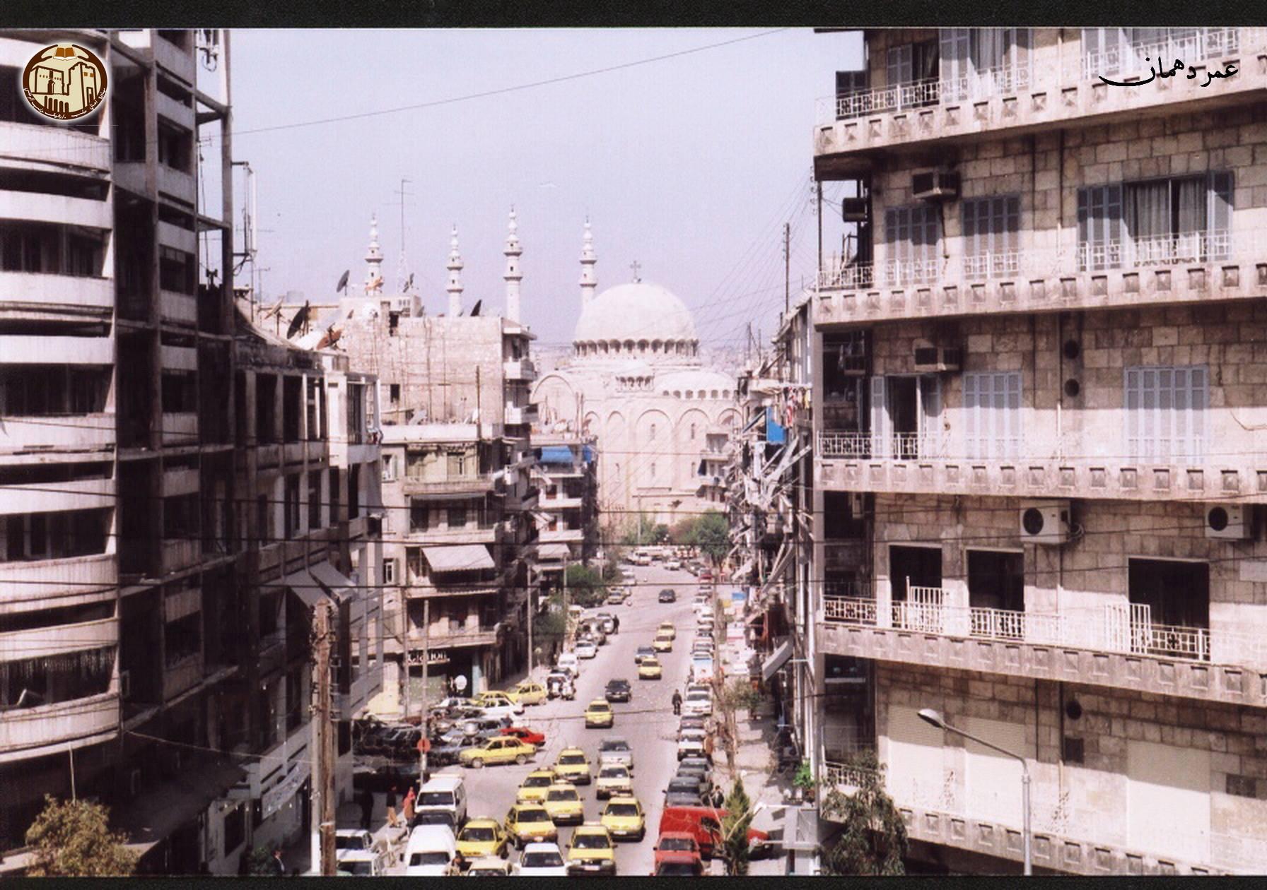 戰前的大街