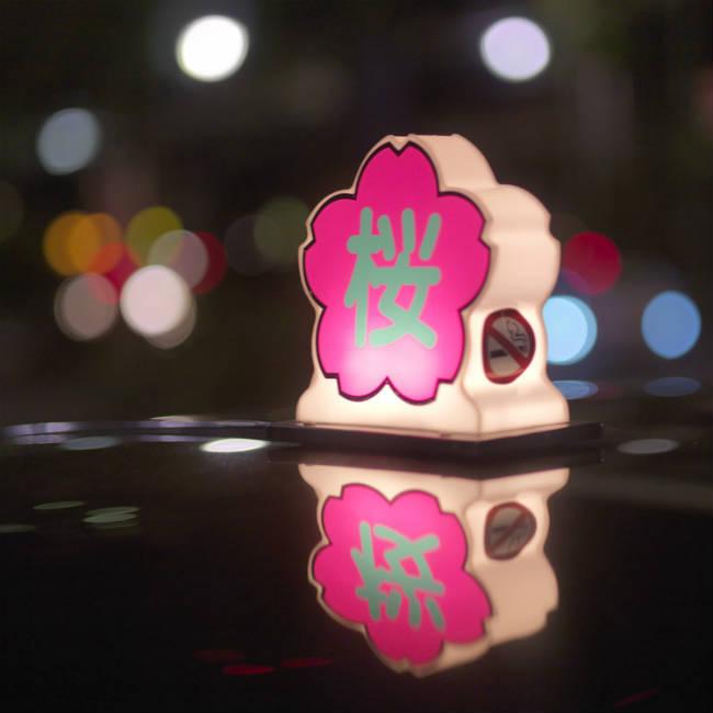 昔日櫻的士公司,他的行燈是 James 的最愛之一,最近已淪為日本交通的子公司。 圖片來源:Twitter / Alexander James