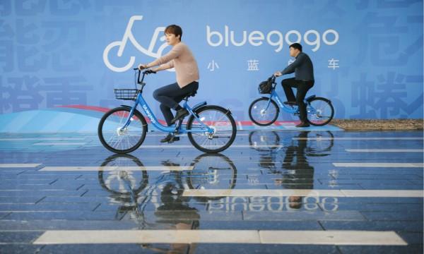 各企業爭奪「共享單車」的新興市場,多得顏色快要不夠用。