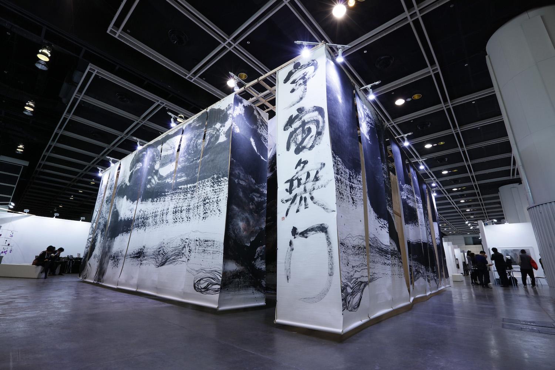 「水墨藝博 2016」 圖片來源:香港會議展覽中心網頁
