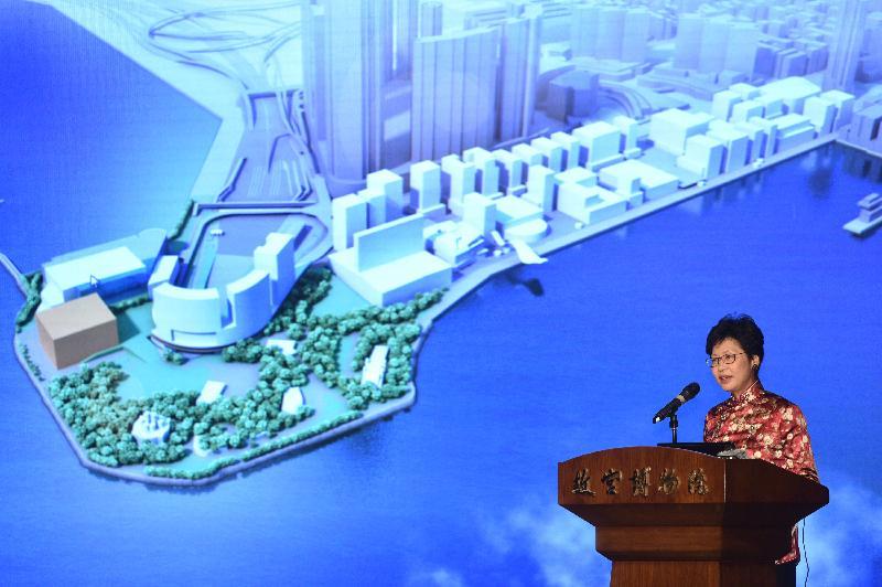 林鄭在京出席「於西九文化區興建香港故宮文化博物館媒體發布會」。(圖片來源:www.info.gov.hk)