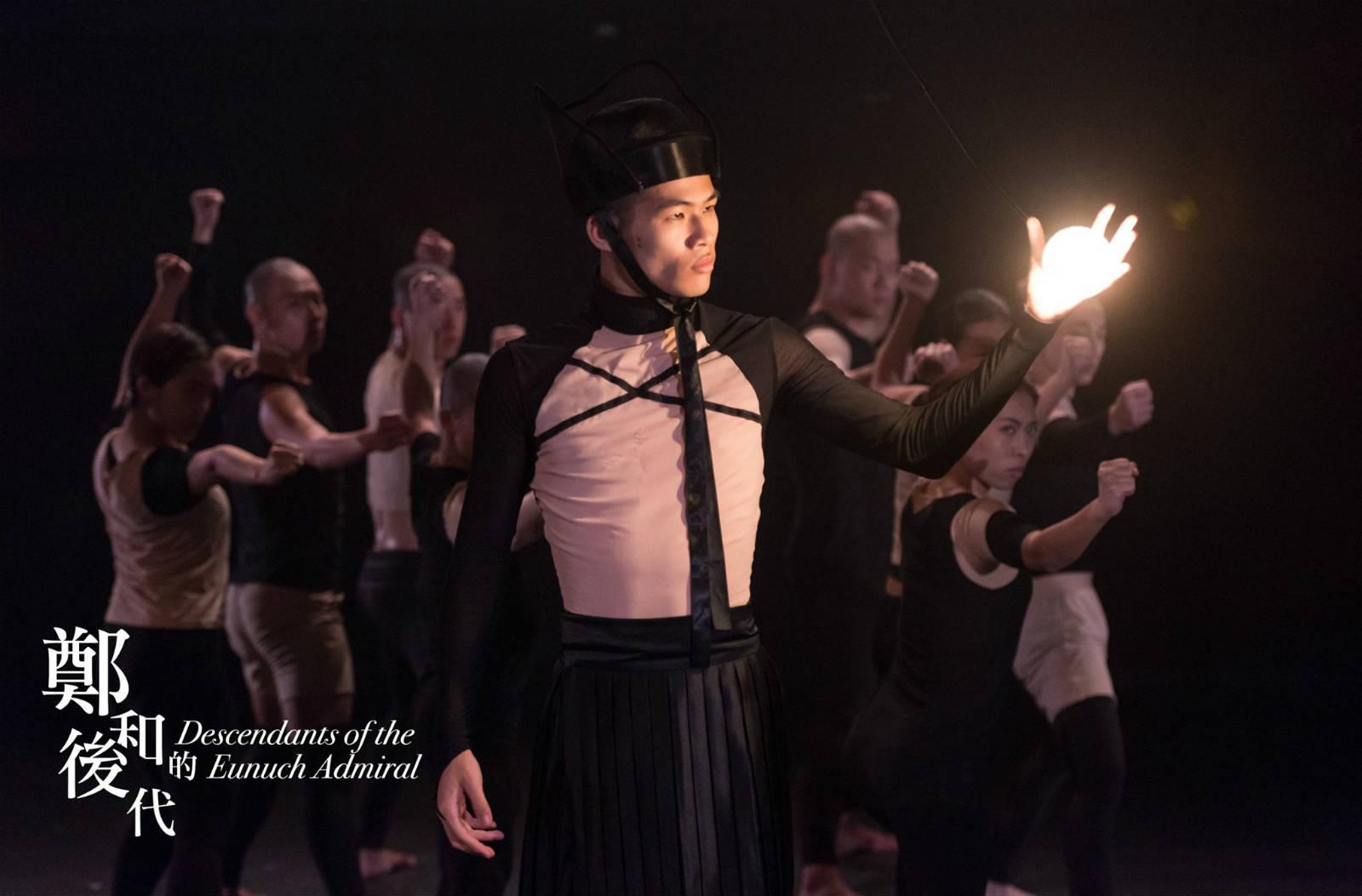 國際黑盒劇場節 2016 劇目「鄭和的後代」