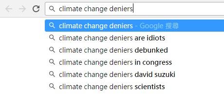 質疑氣候變化者未必是白痴,可能是世界觀作祟,又或是被收買。